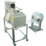 Start International TBC552L Straight Material Cutter - 20 in Length - 27 in Width