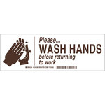 Brady B-555 Aluminum Rectangle White Personal Hygiene Sign - 10 in Width x 3.5 in Height - 124634