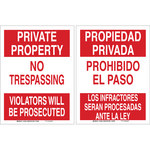 Brady B-555 Aluminum Rectangle Red No Trespassing Sign - 18 in Width x 12 in Height - Language English / Spanish - 124643