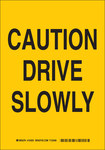 Brady B-555 Aluminum Rectangle Yellow Stop Signs, Traffic Control Signs & Banners Sign - 7 in Width x 10 in Height - 124199