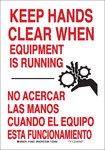 Brady B-555 Aluminum Rectangle White Equipment Safety Sign - 7 in Width x 10 in Height - Language English / Spanish - 124019