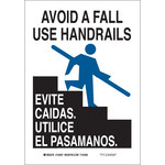 Brady B-555 Aluminum Rectangle White Safety Awareness Sign - 7 in Width x 10 in Height - Language English / Spanish - 124025