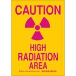 Brady B-555 Aluminum Rectangle Yellow Radiation Hazard Sign - 7 in Width x 10 in Height - 124298