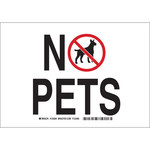 Brady B-555 Aluminum Rectangle White Pet Restrictions Sign - 10 in Width x 7 in Height - 123502