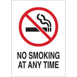 Brady B-555 Aluminum Rectangle White No Smoking Sign - 7 in Width x 10 in Height - 141941