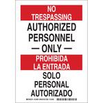 Brady B-555 Aluminum Rectangle White No Trespassing Sign - 7 in Width x 10 in Height - Language English / Spanish - 124007