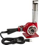 Brady PMS-HG-1 Heat Gun - 55513