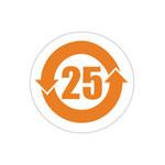 Brady RCH25-30-423-1 Orange on White Polyester RoHS Label - B-423