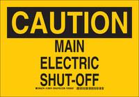 Brady B-555 Aluminum Rectangle Yellow Shutoff Location Sign - 10 in Width x 7 in Height - 126972