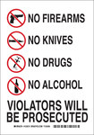 Brady B-555 Aluminum Rectangle White Weapon Control Sign - 7 in Width x 10 in Height - 123508